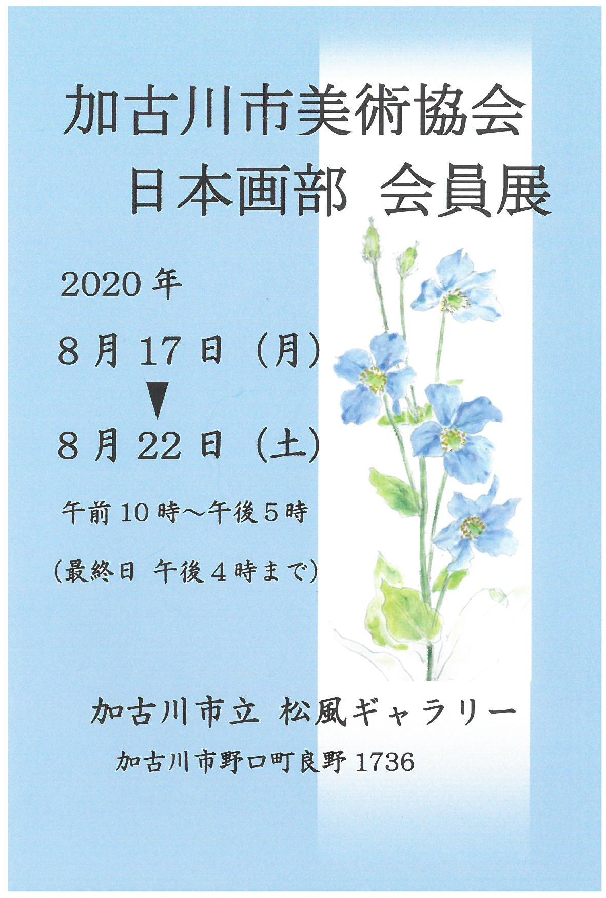 SKM_C22720061715460
